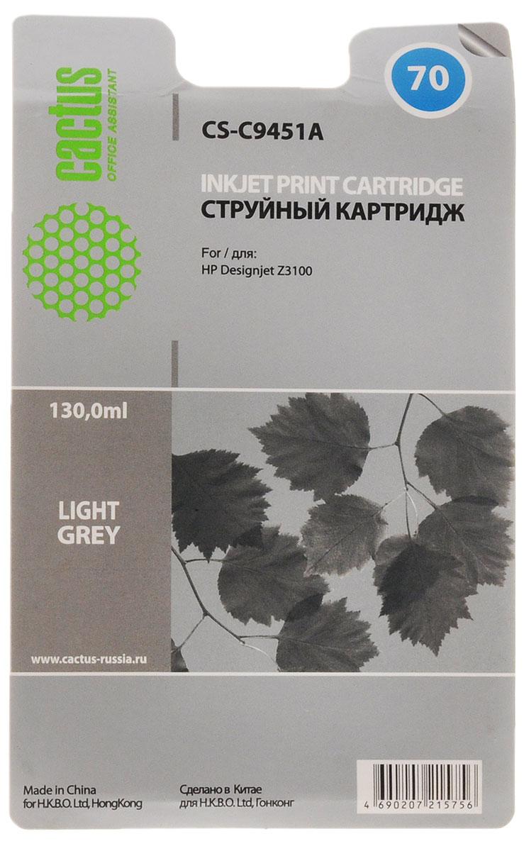 Cactus CS-C9451A №70, Light Gray картридж струйный для HP DeskJet Z3100CS-C9451AКартридж Cactus CS-C9451A №70 для струйных принтеров HP DJ Z3100.Расходные материалы Cactus для струйной печати максимизируют характеристики принтера. Обеспечивают повышенную чёткость чёрного текста и плавность переходов оттенков серого цвета и полутонов, позволяют отображать мельчайшие детали изображения. Обеспечивают надежное качество печати.