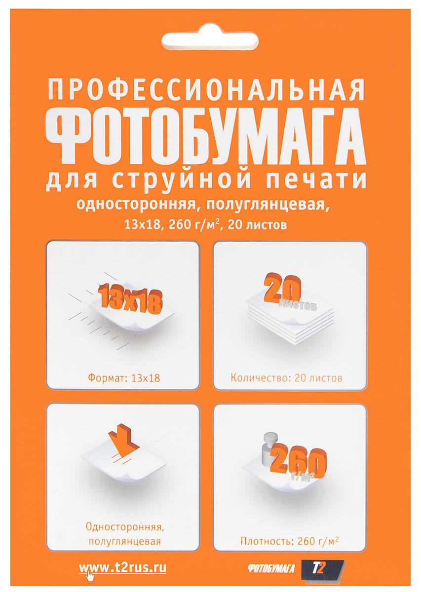 T2 PP-209 фотобумага профессиональная полуглянцевая односторонняя 13x18/260/20 листов