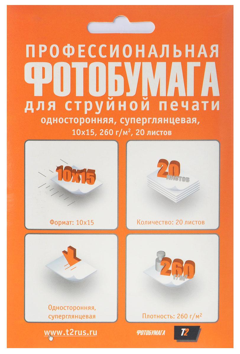 T2 PP-202 фотобумага профессиональная суперглянцевая односторонняя 10x15/260/20 листов