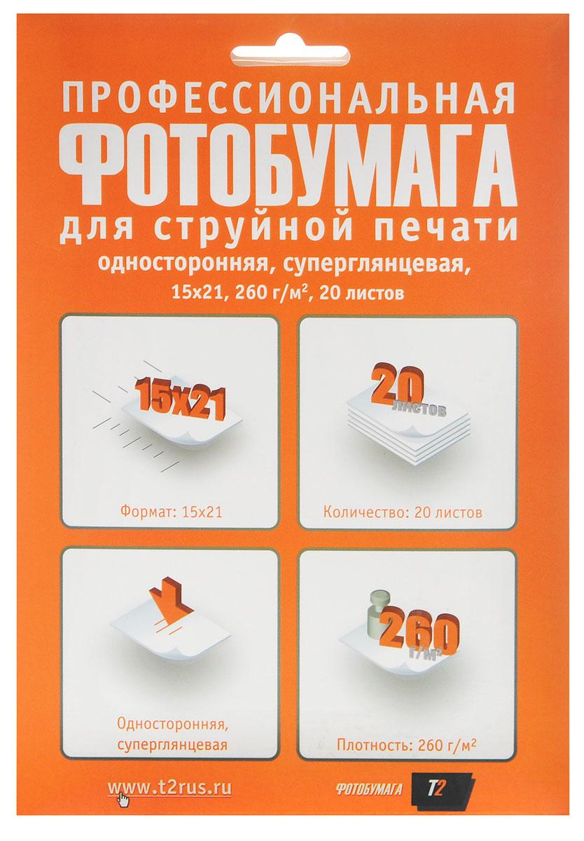 T2 PP-204 фотобумага профессиональная суперглянцевая односторонняя 15x21/260/20 листов -