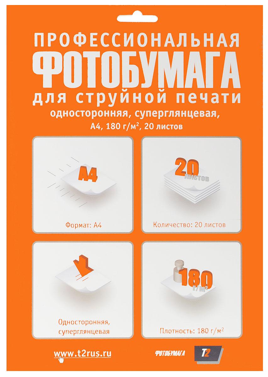 T2 PP-205 фотобумага профессиональная суперглянцевая односторонняя А4/180/20 листов
