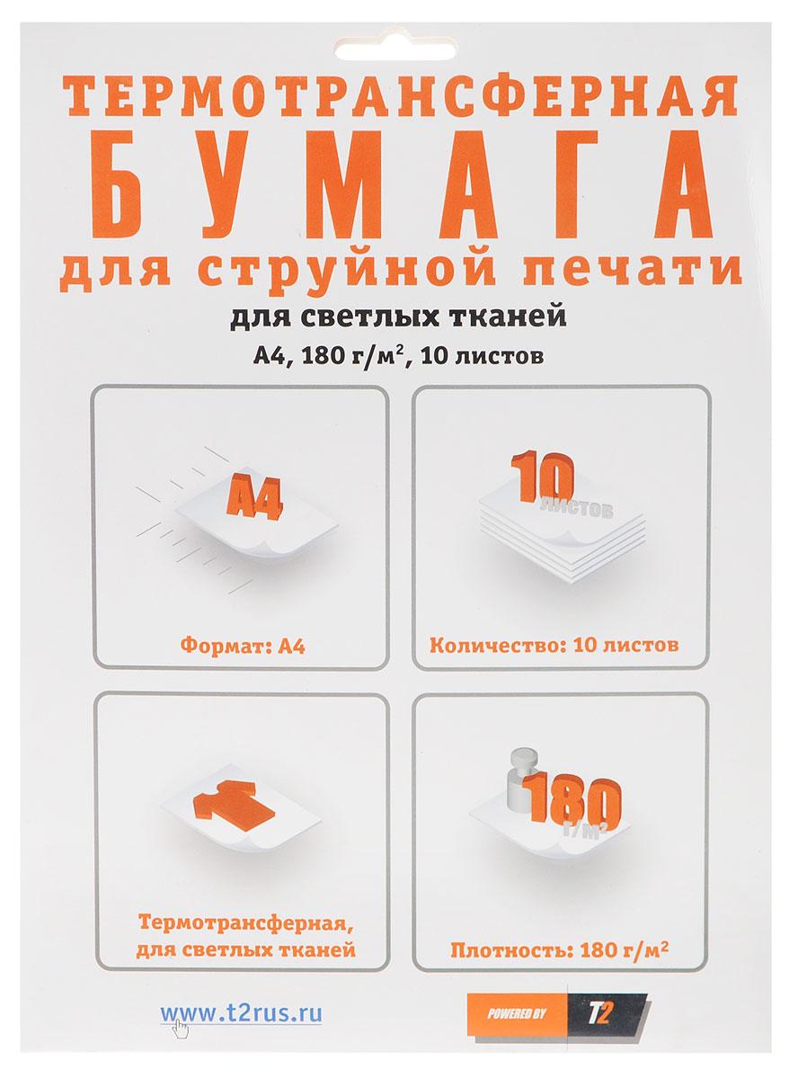 T2 PP-301 фотобумага термотрансферная для светлых тканей A4/180/10 листов -  Бумага для печати
