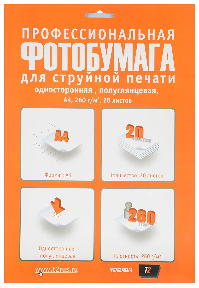 T2 PP-207 фотобумага профессиональная полуглянцевая односторонняя А4/260/20 листов