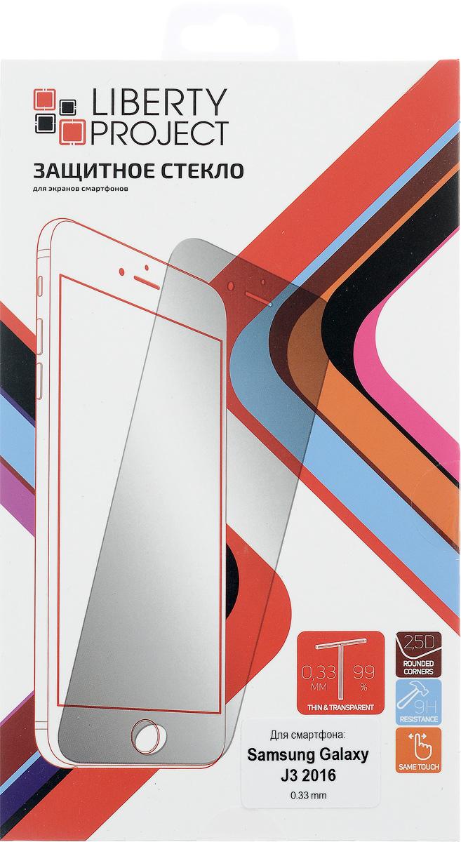 Liberty Project Tempered Glass защитное стекло для Samsung Galaxy J3 2016 (0,33 мм)0L-00028160Защитное стекло Liberty Project Tempered Glass для Samsung Galaxy J3 2016 обеспечивает надежную защиту сенсорного экрана устройства от большинства механических повреждений и сохраняет первоначальный вид дисплея, его цветопередачу и управляемость. В случае падения стекло амортизирует удар, позволяя сохранить экран целым и избежать дорогостоящего ремонта. Стекло обладает особой структурой, которая держится на экране без клея и сохраняет его чистым после удаления. Силиконовый слой предотвращает разлет осколков при ударе.