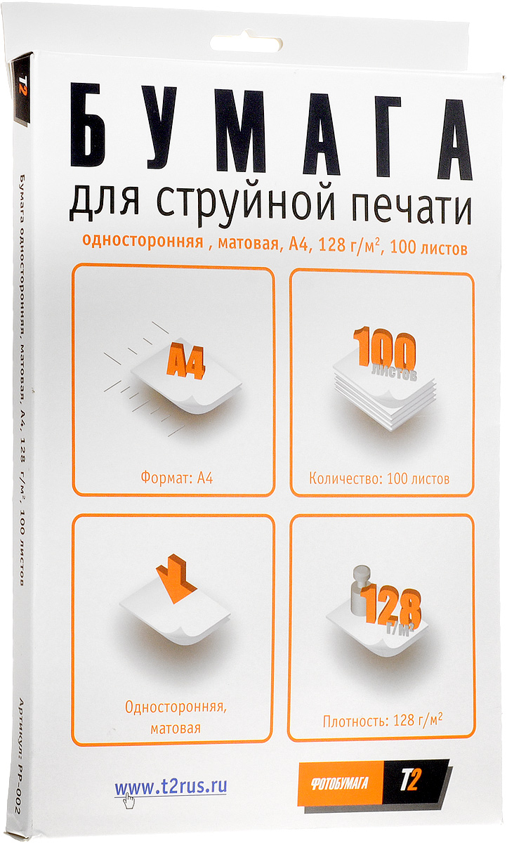 T2 PP-002 фотобумага односторонняя матовая А4/128/100 листов