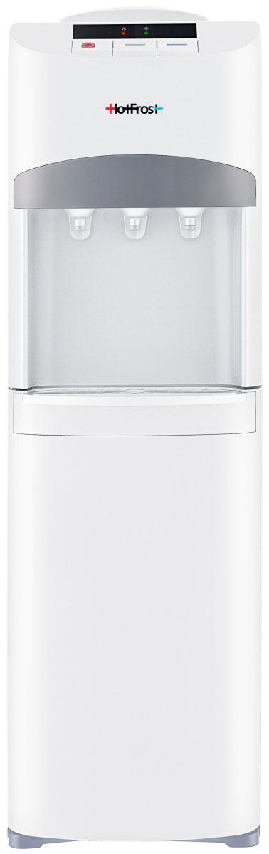 HotFrost V127B, White кулер для воды4630004841451Кулер для воды HotFrost V127B выделяется среди своих собратьев, давно полюбившихся вам моделей, V127S и V127 Red, исполнением в элегантном белоснежном цвете и наличием холодильной камеры.Помимо выполнения своих функциональных обязанностей (нагрев и охлаждение воды), данный девайс несомненно соответствует высочайшим стандартам качества и эстетики. Вы просто не сможете пройти мимо этого стиляги.HotFrost V127B – отличный выбор для тех, кто знает толк в достоинствах техники из серии 2 в 1, поскольку он оснащен встроенным в нижней части аппарата, холодильником, объемом 25 л.Этот аппарат займет немного места и особенно удобен для офисов, где разместить холодильник и кулер по отдельности нет возможности. Холодильная камерапоможет сохранить ваши продукты и прохладительные напитки в жаркую погоду.Если вы все же остановили свой выбор на данной модели, приятным дополнением будет наличие трёх кнопок подачи воды (почти ледяной, горячей и прохладной (примерно +12°C) температуры) и блокировка на кнопке горячей воды для защиты детей, которая обезопасит от случайного слива горячей воды.Уровень размещения краника: 715 ммОбъём бака горячей воды: 1,02 лОбъём бака холодной воды: 3 лТип нагревательного элемента: внутренний трубчатыйИндикатор нагрева / охлажденияСъемный лоток для сбора капель