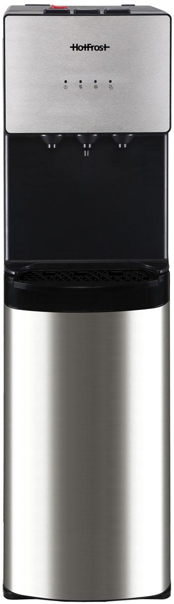 HotFrost 400AS кулер для воды4630004841475Кулер HotFrost 400AS будет достойным дополнением к интерьеру в стиле hi-tech. Простота линий и форм, сочетание черного цвета и нержавейки создадут ощущение организованности и порядка как в офисе, так и дома. Бутыль с водой не нарушит дизайн вашего интерьера, так как располагается в нижнем шкафчике кулера HotFrost 400AS.Устройство также имеет ряд полезных опций:Защиту от случайного нажатия крана горячей водыВключение и отключение функций нагрева и охлажденияИндикатор наполнения каплесборникаВстроенные в боковые панели ручки для удобства перемещенияНеоновая подсветка кранов подчеркнет особую атмосферу в комнатеТип нагревательного элемента: внутренний трубчатыйИндикатор нагрева / охлажденияСъемный лоток для сбора капель