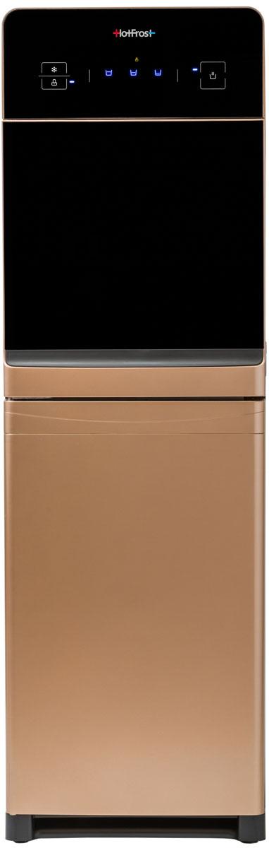 HotFrost 350ANET, Gold кулер для воды4630004841482Кулер HotFrost 350ANET – это сочетание всех последних трендов технологий и дизайна. Самый модный сегодня цвет шампань-металлик в комбинации с черным, безусловно, смотрится необычайно аристократично и гармонично вписывается в роскошные интерьеры.Нижняя загрузка (размещение бутыли в шкафчике)– это наиболее удобный и эстетичный способ установки бутыли, который также защитит вашу воду от прямых солнечных лучей и сохранит ее свежей и полезной. Уникальность кулера HotFrost350ANET также выражается в легком управлении опциями сенсорной панелью, а термоэлектрическое охлаждение обеспечивает бесшумность работы системы. И самый необычный элемент – это маленький литровый чайник, которым мы традиционно привыкли пользоваться для заваривания чая и прочих напитков.Этот кулер создан какдля тех, чья жизнь неразрывно связана с чайными церемониями, так и для тех, кто не любит долго ждать чайник. Высокая мощность нагрева 1100 Ватт обеспечивает производительность нагрева горячей воды до 8 литров в час, температура горячей воды достигает практически точки кипения - 99 °C. Прозрачная дверца, прикрывающая зону подачи воды, придает дополнительную легкость внешнему виду аппарата.Уровень размещения краника: 868 ммОбъём бака горячей воды: 1 лОбъём бака холодной воды: 0,6 лТип нагревательного элемента: внутренний дисковыйИндикатор нагрева / охлажденияСъемный лоток для сбора капель