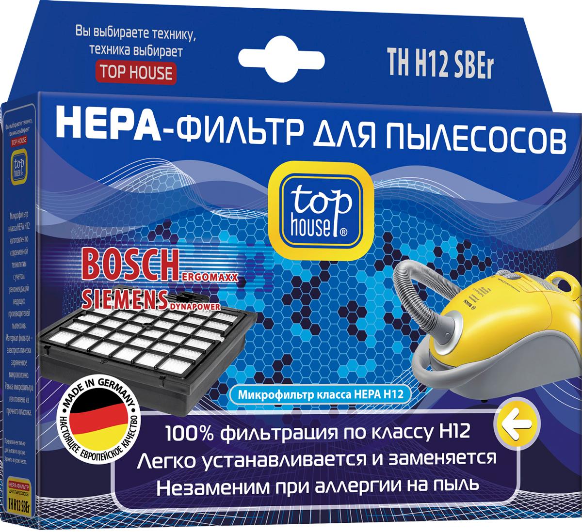 Top House TH H12 SBEr HEPA-фильтр для пылесосов Siemens/Bosch