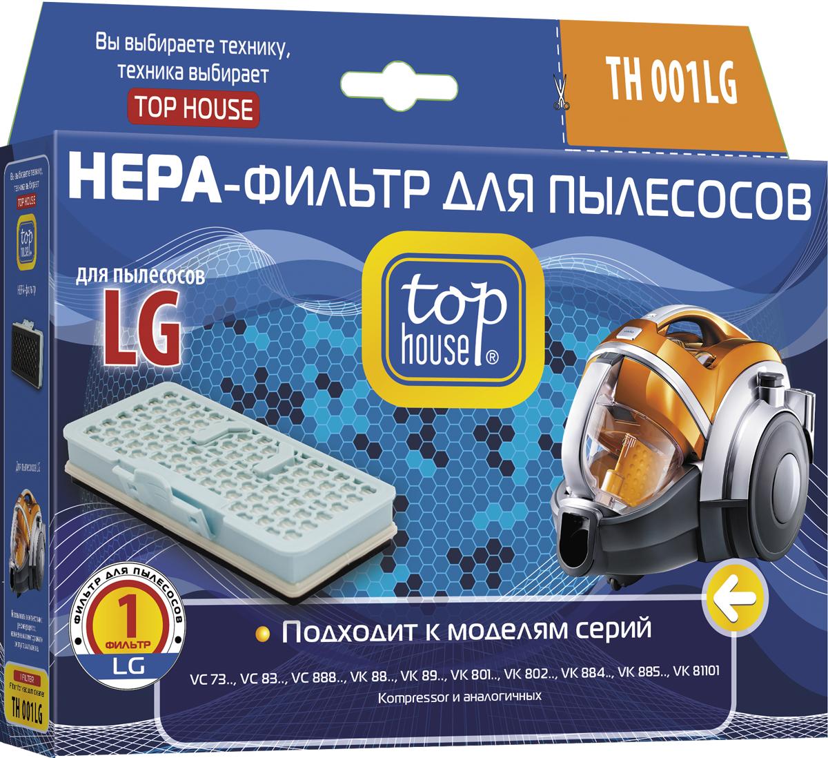 Top House TH 001LG HEPA-фильтр для пылесосов LG392791Top House TH 001LG HEPA-Фильтр для пылесосов LG. HЕРА-Фильтр Top House изготовлен в Германии из специального материала. Высокая степень фильтрации НЕРА-Фильтра позволяет очистить воздух от бактерий, пыльцы растений, спор плесени и пылевых клещей. Размер отфильтрованных частиц 0,0003 мм, что в 233 раза тоньше человеческого волоса. Рекомендуется использовать HEPA-фильтр для пылесоса людям, чувствительным к домашней пыли или страдающим аллергией, а также, если в доме есть маленькие дети.