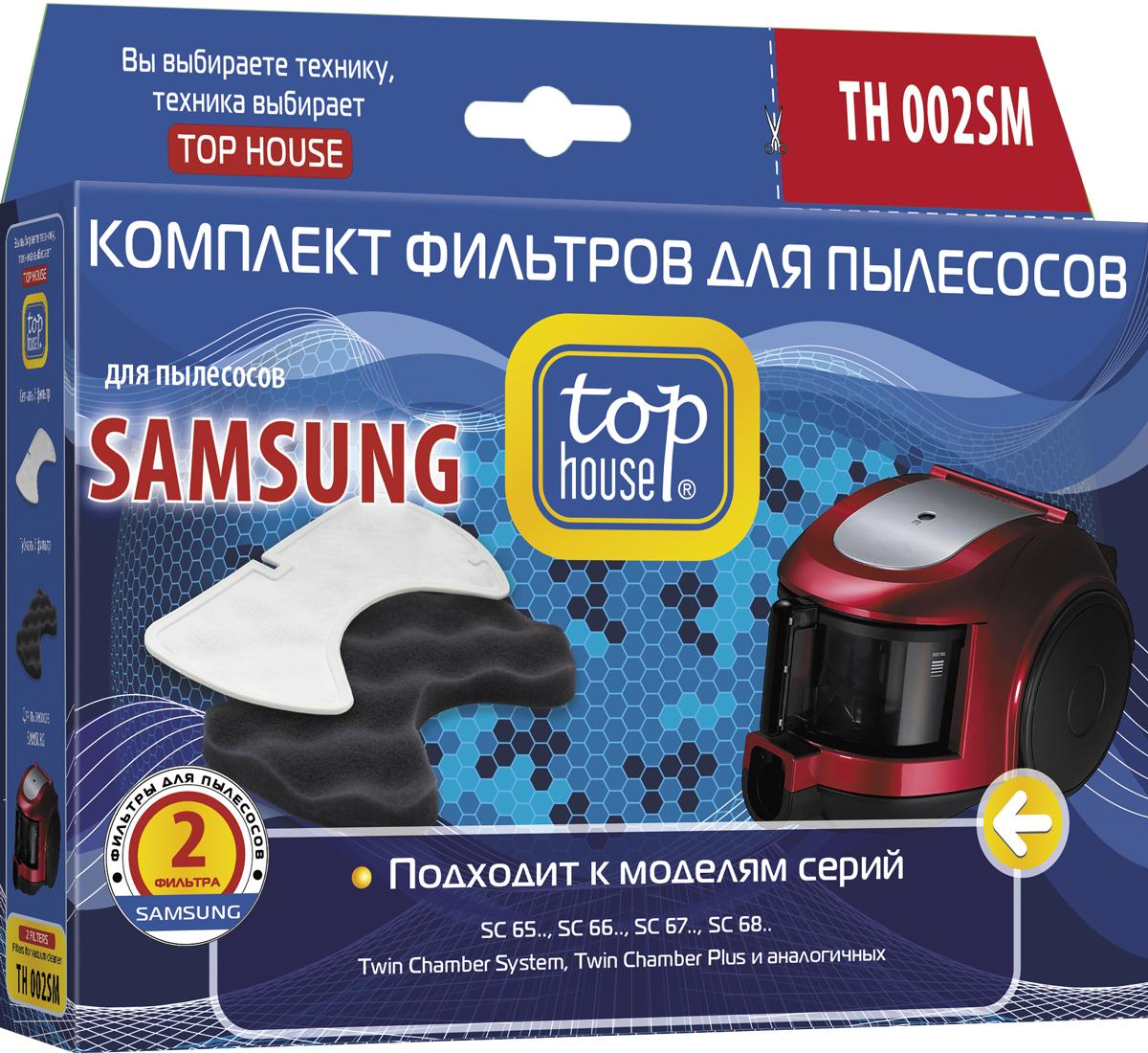 Top House TH 002SM комплект фильтров для пылесосов Samsung, 2 шт392821Top House TH 002SM комплект фильтров для пылесосов Samsung.Моющиеся фильтры Top House задерживают микрочастицы пыли. Служат для защиты мотора и электронных схем пылесоса от мелкодисперсной пыли.Изготовлены из эластичного пенополиуретана, пластика.