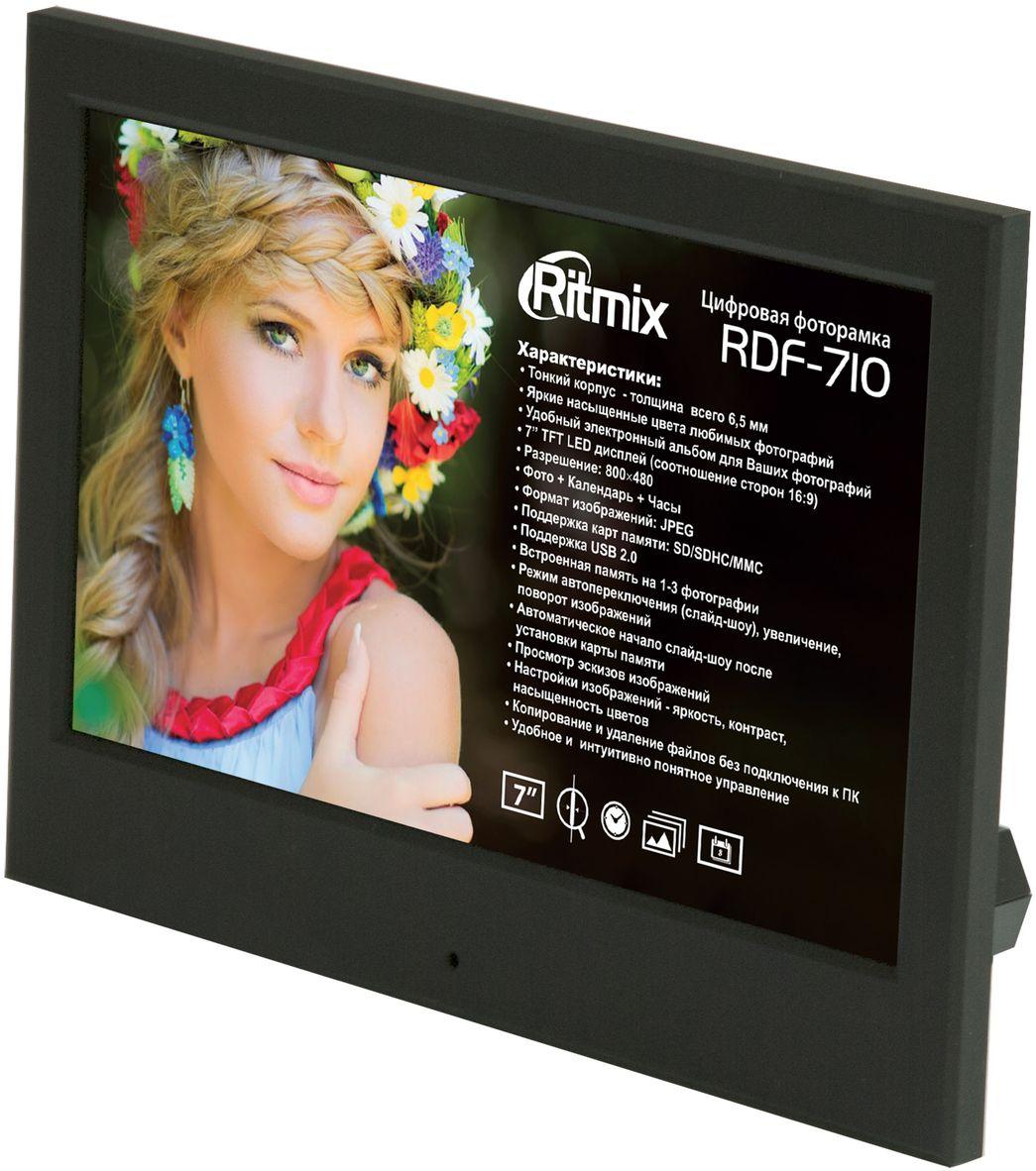 Ritmix RDF-710, Black цифровая фоторамкаRDF-710 BlackRitmix RDF-710 – классическая фоторамка, предназначенная для демонстрации фотографий, в том числе в режиме слайд-шоу. Устройство выполнено в компактном корпусе и оснащено 7-дюймовым TFT-дисплеем формата 16:9. В числе дополнительных функций фоторамки – часы и календарь.Демонстрация фотографий в формате JPEGВстроенная память на 1-3 фотографииРежим слайд-шоу, увеличение, поворот изображенийАвтоматическое начало слайд-шоу после установки карты памятиПросмотр эскизов изображенийНастройки изображений: яркость, контраст, насыщенность цветовПроводник – просмотр всех имеющихся файлов и папокКопирование и удаление файлов без подключения к ПКУдобное иинтуитивно понятное управление