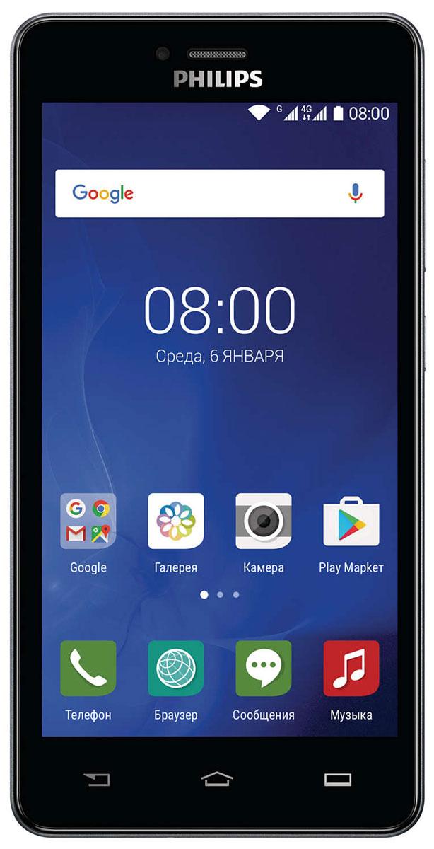 Philips S326, Gray8712581738945Встречайте смартфон Philips S326. Стильный дизайн и некоторые нестандартные для смартфона функции привлекут внимание широкой аудитории, но, в первую очередь, могут заинтересовать молодых людей, которые не представляют ни минуты своей жизни без смартфона и готовы использовать его всегда и везде.Мобильный телефон Philips S326 оснащен 8 Мпикс камерой с автофокусом, которая позволяет делать качественные снимки. Ловите уникальные мгновения жизни — снимайте интересные моменты и важные события и с гордостью дарите четкие снимки родным и друзьям. Встроенная вспышка поможет сделать отличные фотографии даже в условиях плохой освещенности — вы не упустите памятный момент ни днем, ни ночью.Организуйте свою жизнь — разделите контакты на 2 группы, используя два телефонных номера. С двумя SIM-картами вам не придется все время носить с собой 2 телефона.Благодаря встроенной ИК-функции мобильный телефон Philips позволяет управлять бытовыми приборами более 4000 марок и 200 000 моделей пультов ДУ с помощью приложения. Вы можете настраивать на S326 телевизор, кондиционер, DVD-плеер или лампы — и вам не понадобится множество пультов ДУ.Мобильный телефон Philips S326 поддерживает двойной режим для радиотехнологии 4G, что обеспечивает высокоскоростную передачу данных в сетях FDD-LTE и TD-LTE. Более широкий охват сети LTE — больше возможностей вашего телефона!Мобильный телефон Philips оснащен литийионным аккумулятором емкостью 3000 мАч, заряда которого хватит на долгие часы работы. Вам больше не придется беспокоиться о пропущенных деловых или личных вызовах. А когда все дела будут выполнены, вы сможете просмотреть веб-страницы в сети Интернет или насладиться любимой игрой — и все это без дополнительной подзарядки благодаря лучшей в своем классе энерготехнологии!Philips S326 оснащен великолепным широким экраном высокого разрешения с диагональю 5, что обеспечивает яркие цвета и четкие детали. Технология IPS гарантирует отличную видимость с любого угла обзора, на