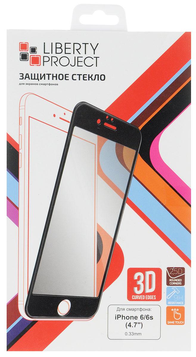 Liberty Project Tempered Glass 3D защитное стекло для Apple iPhone 6/6s, Black (0,33 мм) mediagadget tempered glass для iphone 6