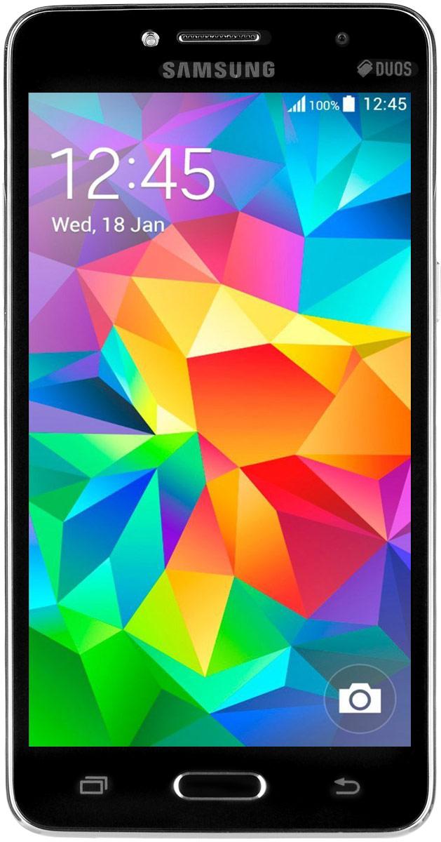 Samsung SM-G532F Galaxy J2 Prime DS, BlackSM-G532FZKDSERSamsung SM-G532F Galaxy J2 Prime DS отличается элегантным дизайном передней панели, который значительно усиливает впечатление от просмотра.При толщине 8,9 мм и ширине 72,1 мм, смартфон Galaxy J2 Prime DS выглядит изящно, приятная на ощупь текстура корпуса подчеркивает элегантность формы и ощущение комфорта при использовании смартфона.Аккумулятор с емкостью 2600 мАч позволит оставаться на связи дольше обычного. При отсутствии возможности подзарядки используйте режим максимального энергосбережения.Производительный 4-ядерный процессор 1,4 ГГц и 1,5 ГБ оперативная память обеспечивают мгновенную реакцию смартфона на любые ваши действия.Удобное приложение Smart ManageПростой способ управления основными функциями смартфона: уровень заряда аккумулятора, доступный объем памяти, состояние использования оперативной памяти и безопасность смартфона.Телефон сертифицирован EAC и имеет русифицированный интерфейс меню, а также Руководство пользователя.