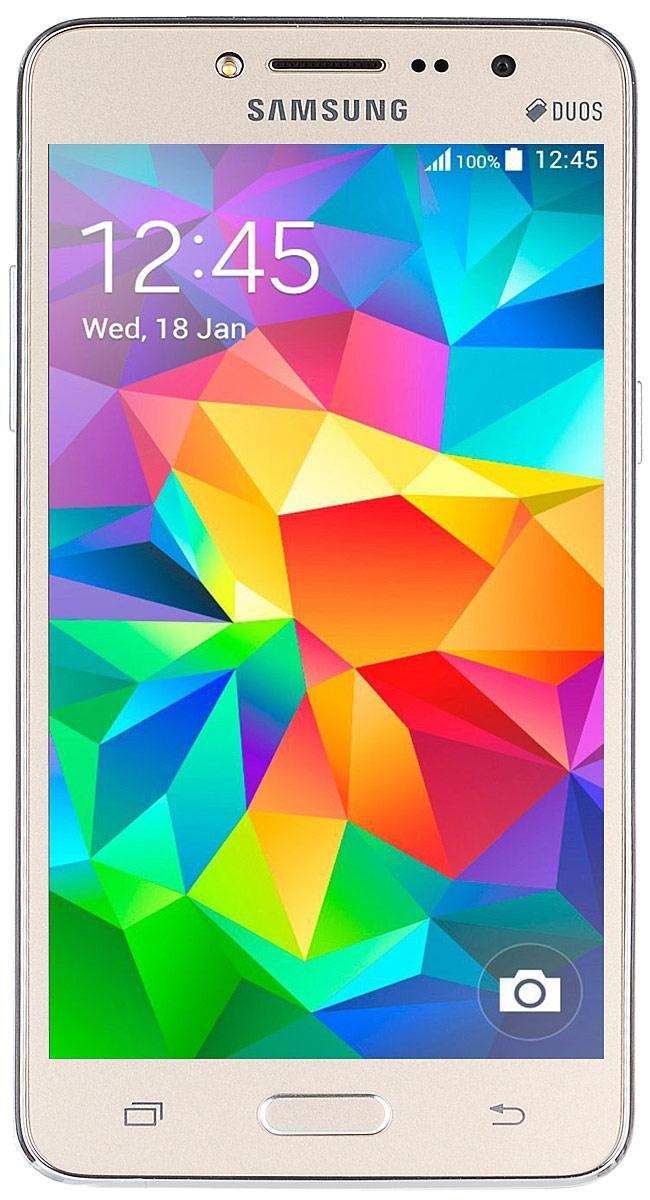 Samsung SM-G532F Galaxy J2 Prime DS, GoldSM-G532FZDDSERSamsung SM-G532F Galaxy J2 Prime DS отличается элегантным дизайном передней панели, который значительно усиливает впечатление от просмотра.При толщине 8,9 мм и ширине 72,1 мм, смартфон Galaxy J2 Prime DS выглядит изящно, приятная на ощупь текстура корпуса подчеркивает элегантность формы и ощущение комфорта при использовании смартфона.Аккумулятор с емкостью 2600 мАч позволит оставаться на связи дольше обычного. При отсутствии возможности подзарядки используйте режим максимального энергосбережения.Производительный 4-ядерный процессор 1,4 ГГц и 1,5 ГБ оперативная память обеспечивают мгновенную реакцию смартфона на любые ваши действия.Удобное приложение Smart ManageПростой способ управления основными функциями смартфона: уровень заряда аккумулятора, доступный объем памяти, состояние использования оперативной памяти и безопасность смартфона.Телефон сертифицирован EAC и имеет русифицированный интерфейс меню, а также Руководство пользователя.
