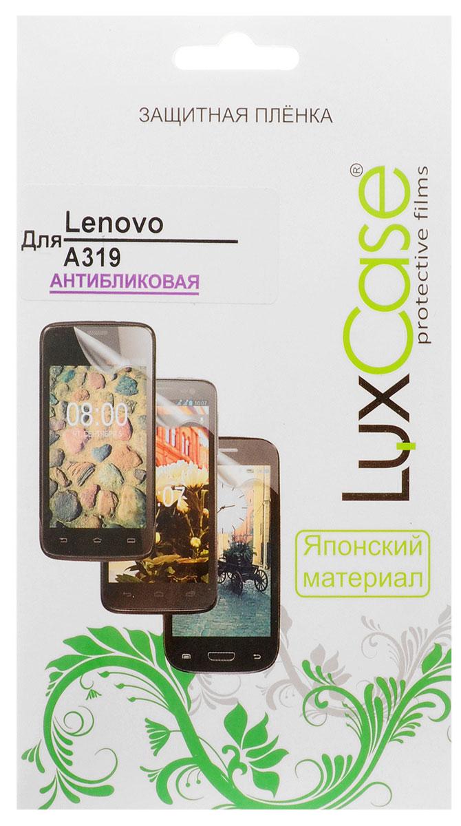 Luxcase защитная пленка для Lenovo A319, антибликовая51030Антибликовая защитная пленка для Lenovo A319 имеет два защитных слоя, которые снимаются во время наклеивания. Данная защитная пленка не снижает чувствительности на нажатие. На защитной пленке есть все технологические отверстия. Благодаря использованию высококачественного японского материала пленка легко наклеивается, плотно прилегает, имеет высокую прозрачность и устойчивость к механическим воздействиям. Потребительские свойства и эргономика сенсорного экрана при этом не ухудшаются.