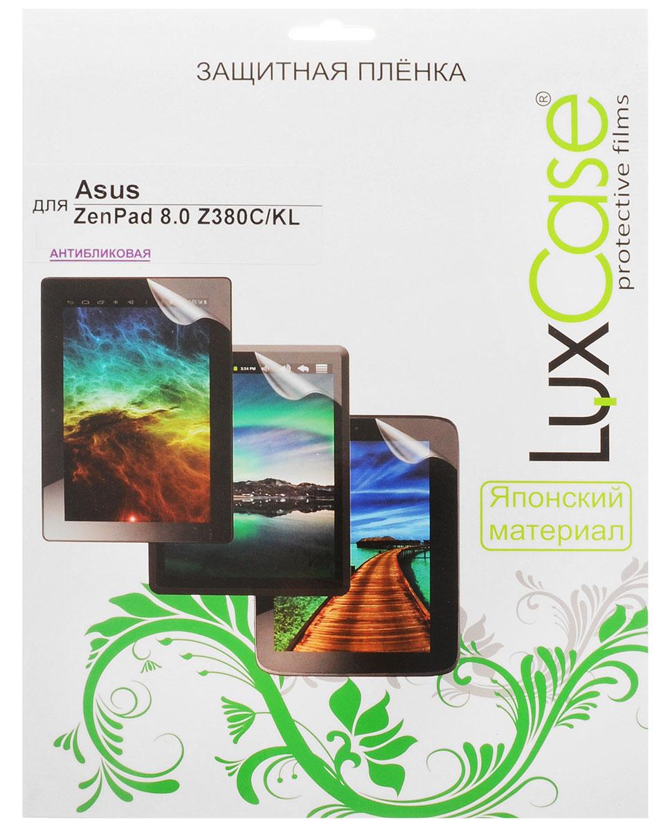 Luxcase защитная пленка для Asus ZenPad 8.0 Z380C, антибликовая51753Защитная пленка Luxcase для Asus ZenPad 8.0 Z380C сохраняет экран планшета гладким и предотвращает появление на нем царапин и потертостей. Структура пленки позволяет ей плотно удерживаться без помощи клеевых составов и выравнивать поверхность при небольших механических воздействиях. Пленка практически незаметна на экране планшетного компьютера и сохраняет все характеристики цветопередачи и чувствительности сенсора.