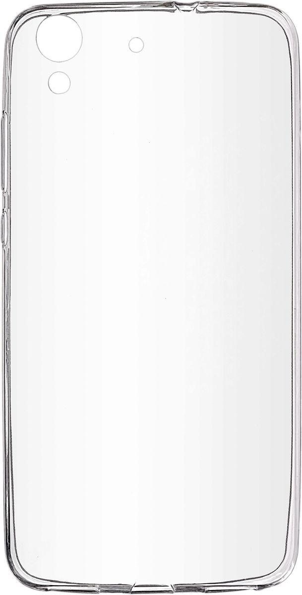 Skinbox Slim Silicone чехол-накладка для Huawei Honor 5A, Crystal2000000105000Чехол Skinbox Slim Silicone для Huawei Honor 5A надежно защищает ваш смартфон от внешних воздействий, грязи, пыли, брызг. Он также поможет при ударах и падениях, не позволив образоваться на корпусе царапинам и потертостям. Чехол обеспечивает свободный доступ ко всем функциональным кнопкам смартфона и камере.