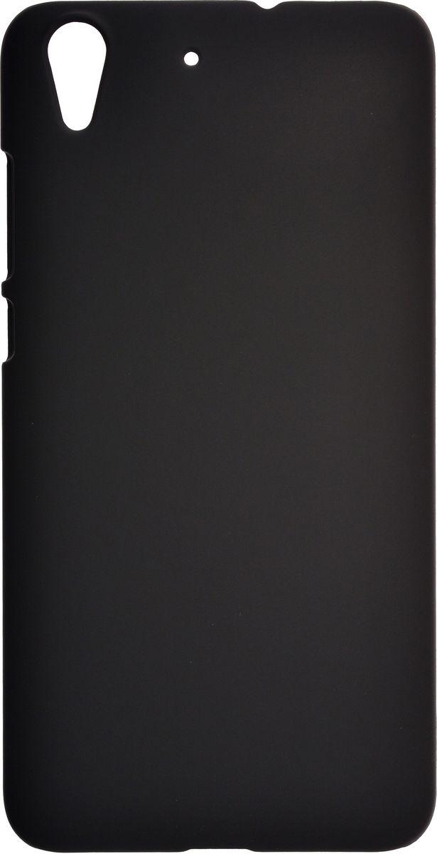 Skinbox 4People чехол-накладка для Huawei Y6II + защитная пленка, Black2000000104966Чехол Skinbox 4People для Huawei Y6II надежно защищает ваш смартфон от внешних воздействий, грязи, пыли, брызг. Он также поможет при ударах и падениях, не позволив образоваться на корпусе царапинам и потертостям. Чехол обеспечивает свободный доступ ко всем функциональным кнопкам смартфона и камере. В комплект идет защитная пленка на экран устройства.