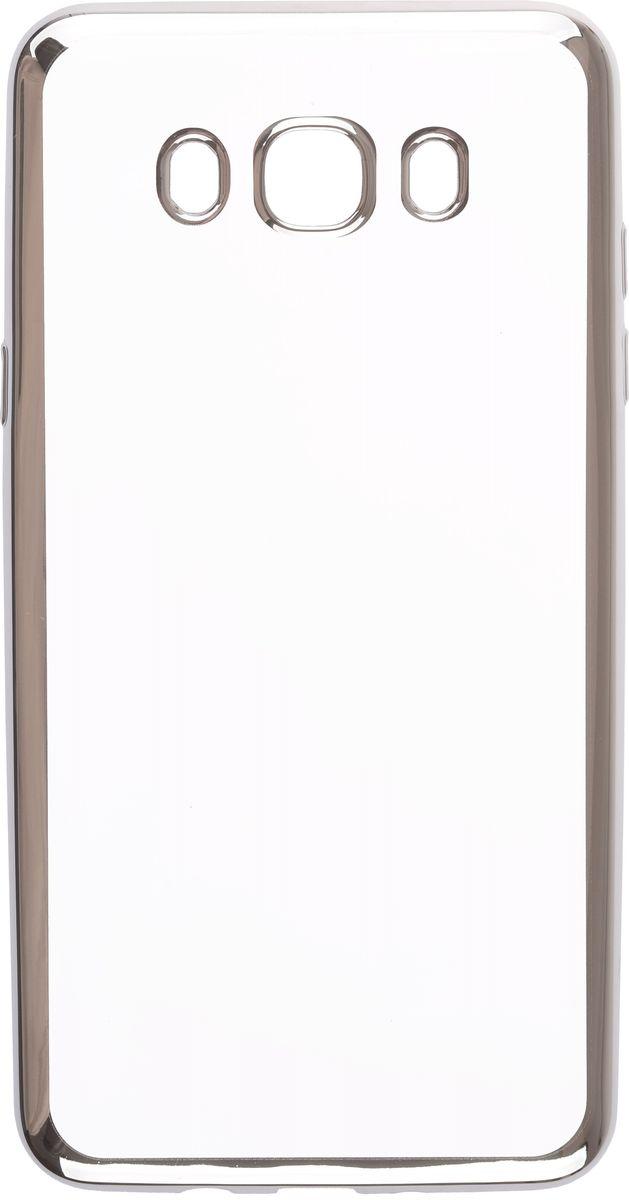 Skinbox 4People Silicone Chrome Border чехол-накладка для Samsung Galaxy J7 (2016), Silver2000000105680Чехол-накладка Skinbox 4People Silicone Chrome Border для Samsung Galaxy J7 (2016) обеспечивает надежную защиту корпуса смартфона от механических повреждений и надолго сохраняет его привлекательный внешний вид. Накладка выполнена из высококачественного силикона, плотно прилегает и не скользит в руках. Чехол также обеспечивает свободный доступ ко всем разъемам и клавишам устройства.