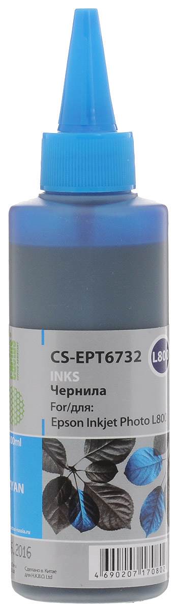 Cactus CS-EPT6732, Cyan чернила для Epson L800