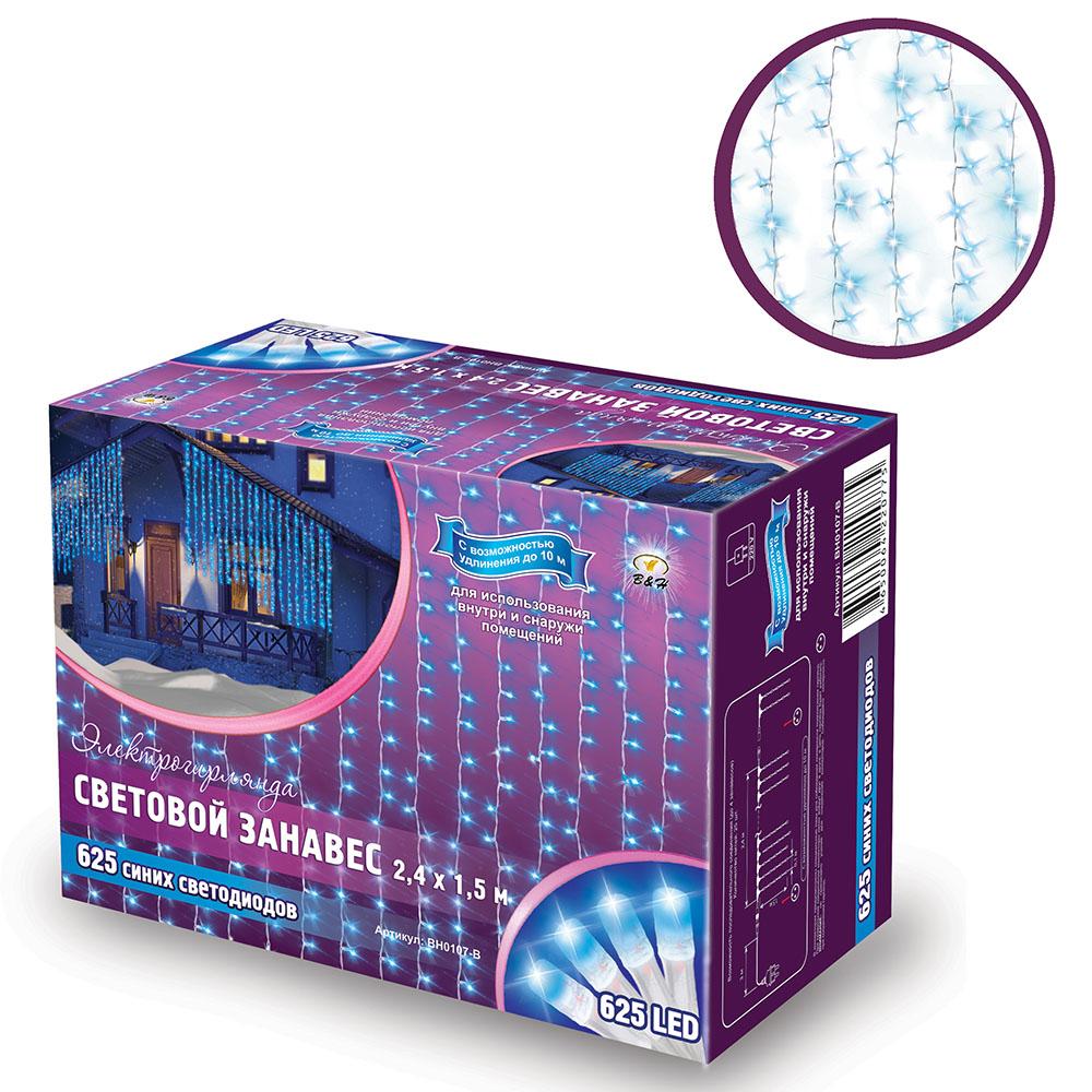 Электрогирлянда B&H Световой занавес, 625 синих светодиодов, 2,4 х 1,5 мBH0107-BЭлектрогирлянда B&H Световой занавес предназначена для декора окон, витрин, стен и потолочных проемов. Эти электрогирлянды состоят из 24 декоративных нитей со светодиодами. Нити расположены на расстоянии 10 см друг от друга, длина нитей 1,5 м. Имеют возможность последовательного подключения до 4 штук. Для использования внутри и снаружи помещений.Количество нитей: 24.Размер гирлянды: 2,4 х 1,5 м.Расстояние между нитями: 10 см.Длина нитей: 1,5 м.Количество диодов: 625 синий.