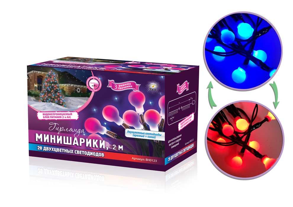 Электрогирлянда B&H Минишарики, 20 двухцветных светодиодов, длина 2 мBH0123Электрогирлянда B&H Минишарики представляет собой гибкий провод, на котором расположены 20 минишариков с двухцветными светодиодами внутри. Двухцветные диоды поочередно меняют цвет свечения с красного на синий, а матовая насадка делает переход цвета более мягким, придавая свечению нежный пастельный оттенок. Гирлянда поможет оформить деревья, кустарники, газоны, витрины, окна и новогодние ели, а также создать праздничную атмосферу вокруг. Питание от батареек позволяет использовать гирлянду автономно, а водонепроницаемый блок является надежной защитой даже при неблагоприятных погодных условиях.