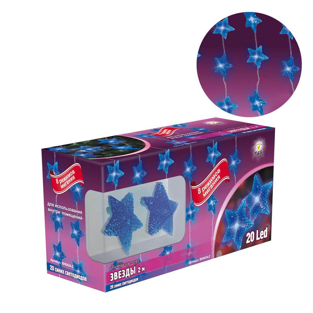 Электрогирлянда B&H Звезды, 20 синих светодиодов, длина 2 мBH0424-ZЭлектрогирлянда B&H Звезды представляет собой гибкий провод, на котором расположены насадки в форме звезд со светодиодами внутри. Светодиодая гирлянда яркая и долговечная, имеет низкое энергопотребление, поможет оформить помещения, витрины, новогодние ели и другие объекты внутреннего интерьера, а так же создать праздничную атмосферу вокруг.Длина гирлянды: 2 м.Длина сетевого шнура: 1,5 м.Количество диодов: 20 шт.