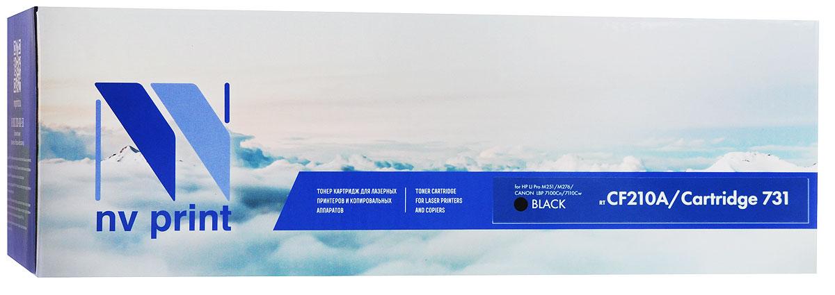 NV Print CF210A/Canon 731, Black тонер-картридж для HP LaserJet Pro M251/M276/Canon LBP 7100Cn/7110CwCF210A/Cartridge 731Совместимый лазерный картридж NV Print CF210A/Cartridge 731 для печатающих устройств HP и Canon - это альтернатива приобретению оригинальных расходных материалов. При этом качество печати остается высоким. Картридж обеспечивает повышенную чёткость чёрного текста и плавность переходов оттенков серого цвета и полутонов, позволяет отображать мельчайшие детали изображения.Лазерные принтеры, копировальные аппараты и МФУ являются более выгодными в печати, чем струйные устройства, так как лазерных картриджей хватает на значительно большее количество отпечатков, чем обычных. Для печати в данном случае используются не чернила, а тонер.