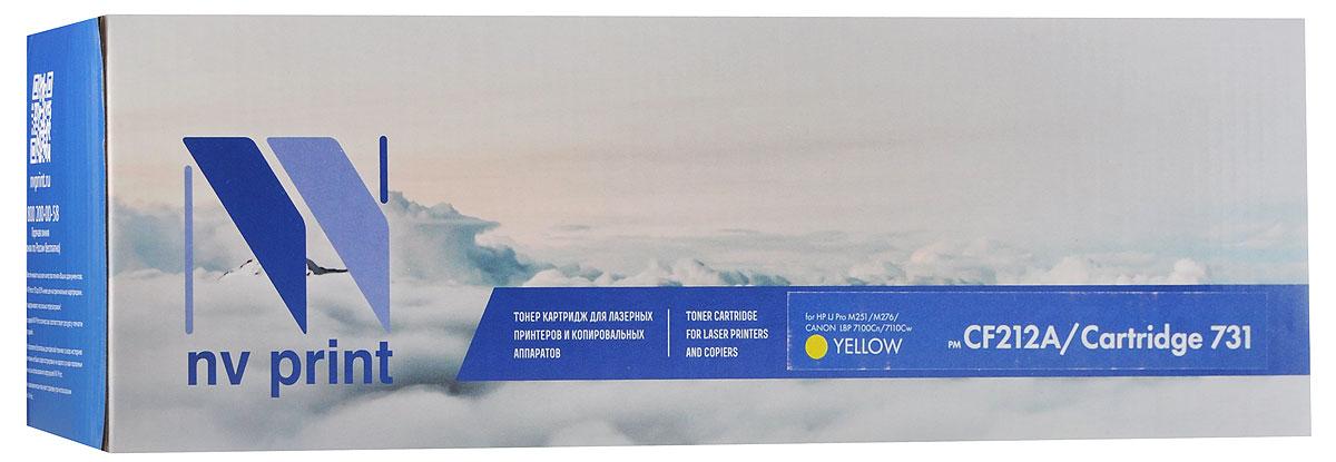 NV Print CF212A/Cartridge 731, Yellow тонер-картридж для HP LaserJet Pro M251/M276/Canon LBP 7100Cn/7110CwCF212A/Cartridge 731YСовместимый лазерный картридж NV Print CF212A/Cartridge 731 для печатающих устройств HP и Canon - это альтернатива приобретению оригинальных расходных материалов. При этом качество печати остается высоким. Лазерные принтеры, копировальные аппараты и МФУ являются более выгодными в печати, чем струйные устройства, так как лазерных картриджей хватает на значительно большее количество отпечатков, чем обычных. Для печати в данном случае используются не чернила, а тонер.