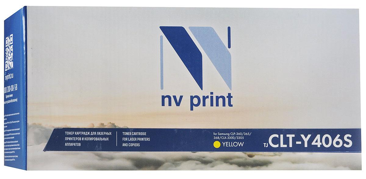 NV Print CLT-Y406S, Yellow тонер-картридж для Samsung CLP-360/365/368/CLX-3300/3305NV-CLTY406SYСовместимый лазерный картридж NV Print CLT-Y406SY для печатающих устройств Samsung - это альтернатива приобретению оригинальных расходных материалов. При этом качество печати остается высоким. Тонер-картридж NV Print CLT-Y406SY спроектирован и разработан с применением передовых технологий, наилучшим образом приспособлен для эффективной работы печатного устройства. Все компоненты оптимизируют процесс печати и идеально сочетаются в течение всего времени работы, что дает вам неизменно качественные результаты при использовании вашего лазерного принтера.