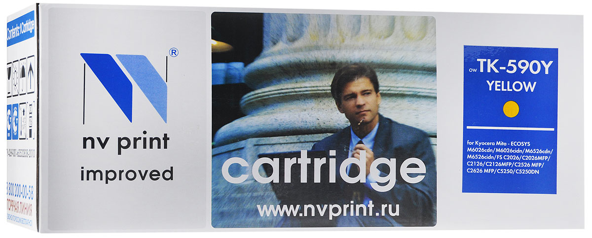 NV Print TK-590Y, Yellow тонер-картридж для Kyocera FS-C2026MFP/C2126MFP/C2526MFP/C2626MFP/C5250DN