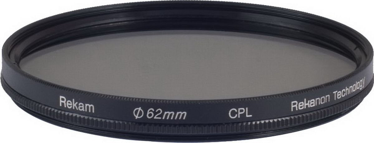 Rekam RF-CPL62 поляризационный фильтр, 62 мм1601002221Светофильтры Rekam - это надежный и удобный инструмент для работы профессиональных фотографов. С их помощью можно создавать фотоматериалы, которые невозможно получить обработкой на компьютере. Компания Rekam предлагает большой ассортимент светофильтров, актуальных для цифровой фото и видеосъемки.Поляризационный CPL:Циркулярный поляризационный фильтр предназначен для уменьшения бликов и отражений от воды и других поверхностей.- Усиливает цвета.- Уменьшает контраст между небом и землей.- Сокращает количество света, попадающего на матрицу фотоаппарата на 1-3 ступени.ОСОБЕННОСТИ ФИЛЬТРОВ CPL СЕРИИ Z PRO SLIM:- Ультратонкий профиль.- Специальное черное антибликовое покрытие оправы фильтра.- Оптическое стекло фильтра покрыто специальным составом в 16 слоев, который снижает потери света при отражении от поверхности фильтра.- Водоотталкивающее покрытие.