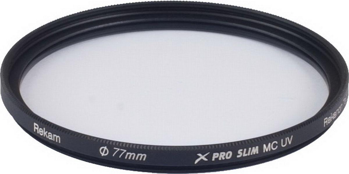 Rekam X Pro Slim UV MC UV 77-SMC16LC ультрафиолетовый тонкий фильтр, 77 мм1601002419Ультрафиолетовые фильтры серии Rekam X Pro Slim с многослойным просветлением предназначены для защиты объектива от ультрафиолетовых лучей, пыли и грязи. Рекомендуется для профессиональных фотографов.Особенности серии:Ультратонкий профиль;Специальное антибликовое покрытие оправы фильтра;Оптическое стекло фильтра покрыто специальным составом в 16 слоев, который снижает потери света при отражении от поверхности фильтра;Водоотталкивающее покрытие.
