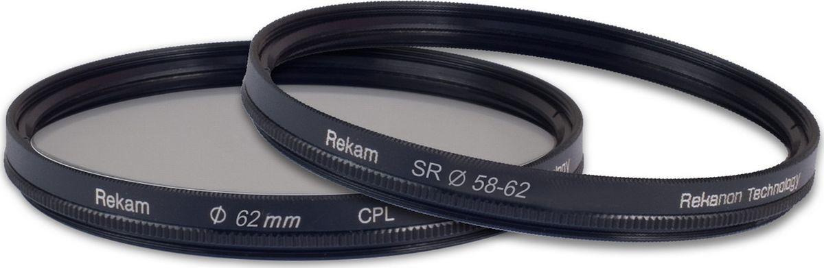Rekam набор CPL-фильтр 62 мм + переходное кольцо 58-62 мм1601002813Набор от Rekam состоит из поляризационного фильтра и переходного кольца.Циркулярные поляризационные фильтры предназначены для уменьшения бликов и отражений от воды, и других поверхностей.Особенности CPL фильтров: сокращение количества света, попадающего на матрицу фотоаппарата на 1-3 ступени, усиление цвета, уменьшение контраста между небом и землей.Переходные кольца предназначены для использования фильтров, конвертеров и бленд с резьбовым креплением большего диаметра. Повышающие кольца позволяют полноценно использовать светофильтры большего размера на объективах с меньшей резьбой, без виньетирования и уменьшения поля кадра.