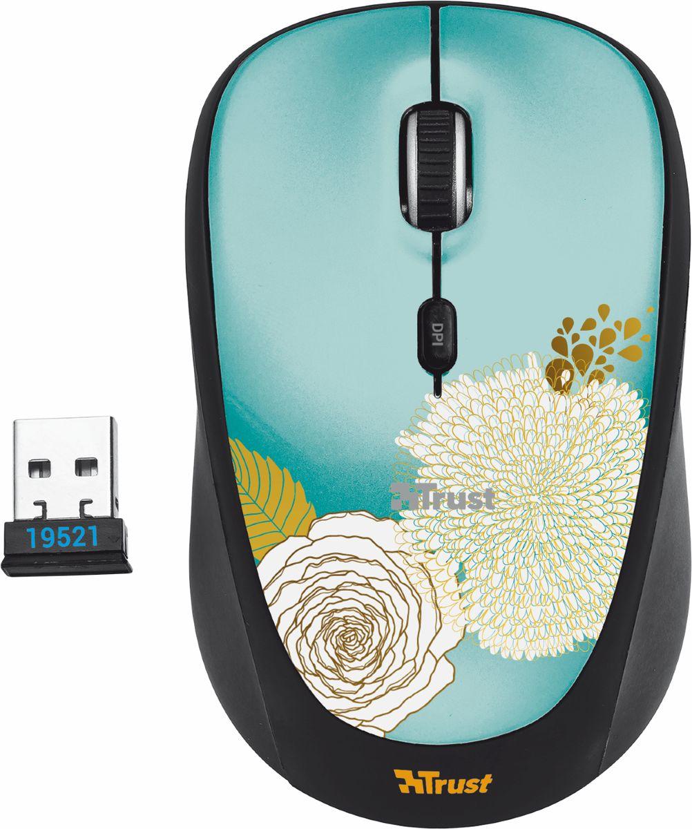 Trust Yvi Wireless Mouse, Black Flower мышь19521Миниатюрная беспроводная оптическая мышь Trust Yvi непременно подойдет любому пользователю ПК. Радиус действия беспроводной связи составляет 8 метров, что обеспечивает большую свободу действий. Оптический сенсор с разрешением 800/1600 dpi обеспечивает максимально точное позиционирование курсора. Благодаря симметричной форме эта мышка подходит как правшам, так и левшам. Миниатюрный микроприемник можно хранить в корпусе мыши.