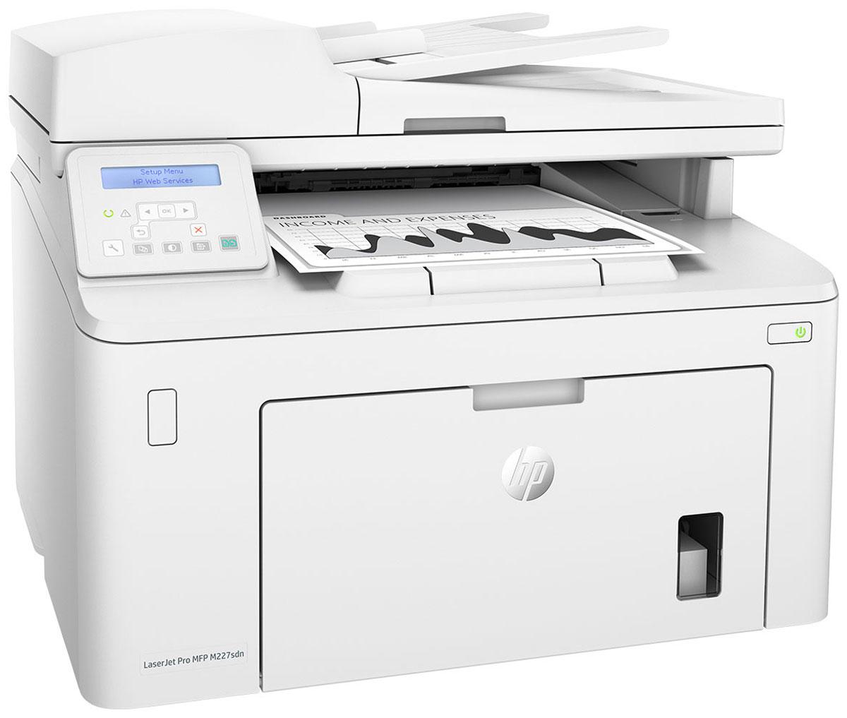 HP LaserJet Pro M227sdn МФУG3Q74AМФУ HP LaserJet Pro M227sdn с картриджами Jetlntelligence обеспечат более высокий уровень производительности и защиты. Задайте новые стандарты скорости для вашего бизнеса. Выполняйте быструю двустороннюю печать, сканирование и копирование с простым управлением для повышения эффективности.Высокие скорости, низкое энергопотреблениеВыполняйте печать, сканирование и копирование с помощью компактного многофункционального лазерного принтера, который занимает совсем немного места.Скорость печати соответствует требованиям развивающегося бизнеса: этот принтер оснащен модулем быстрой двусторонней печати, на печать первой страницы уходит всего 7 секунд.Экономьте электроэнергию благодаря технологии HP Auto-0n/Auto-0ff.Специальные бизнес-приложения позволяют выполнять сканирование напрямую в электронную почту, на USB-накопитель и в сетевые папки.Печать с iPhone и iPad с помощью технологии AirPrint с автоматическим подбором масштаба в соответствии с форматом бумаги.С помощью функции HP ePrint можно выполнять печать непосредственно со смартфонов, планшетов и ноутбуков. Это так же легко, как отправлять сообщения по электронной почте.Технология Google Cloud Print 2.0 позволяет отправлять задания печати напрямую со смартфона, планшета или ПК на любой принтер компании.Управляйте печатью в масштабах компании легко и уверенноHP Web Jetadmin обеспечивает централизованное управление парком устройств и оптимизацию рабочих процессов. Оцените возможности удаленного управления ПО HP Web Jetadmin для обнаружения новых устройств и отслеживания процесса печати. Дополнительное ПО HP JetAdvantage Security Manager—это основанная на политиках защита всего парка устройств.Черный тонер обеспечивает высокую контрастность черно-белых текстов, шрифтов и графических изображений.Процессор 800 МГцОбъем памяти: 256 МБ