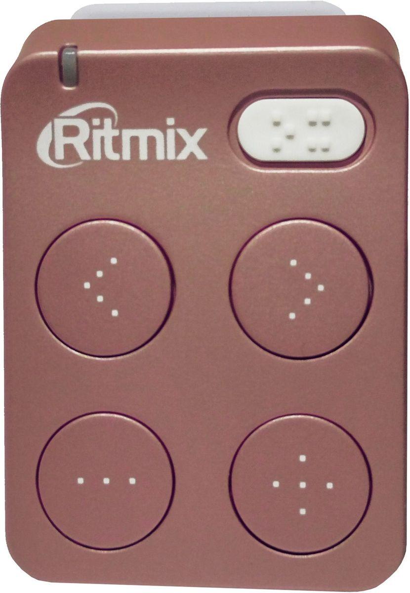 Ritmix RF-2500 8Gb, Rose MP3-плеер15118281Ritmix RF-2500 - компактный и удобный mp3-плеер с надёжным креплением в форме клипсы. Ваш верный спутник во время занятий спорта или активного отдыха.Управлять плеером невероятно удобно: кнопки переключения треков, а также изменения громкости расположены логично и понятно. Пальцы моментально запоминают расположение кнопок, что позволяет управлять гаджетом «вслепую», лёгким движением одной руки.