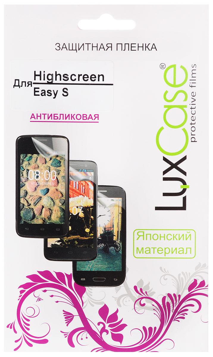 LuxCase защитная пленка для Highscreen Easy S, антибликовая51568Защитная пленка LuxCase для Highscreen Easy S сохраняет экран смартфона гладким и предотвращает появление на нем царапин и потертостей. Структура пленки позволяет ей плотно удерживаться без помощи клеевых составов и выравнивать поверхность при небольших механических воздействиях. Пленка практически незаметна на экране смартфона и сохраняет все характеристики цветопередачи и чувствительности сенсора.