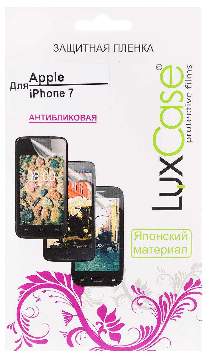 LuxCase защитная пленка для Apple iPhone 7, антибликовая80213Защитная пленка LuxCase для Apple iPhone 7 сохраняет экран смартфона гладким и предотвращает появление на нем царапин и потертостей. Структура пленки позволяет ей плотно удерживаться без помощи клеевых составов и выравнивать поверхность при небольших механических воздействиях. Пленка практически незаметна на экране смартфона и сохраняет все характеристики цветопередачи и чувствительности сенсора.