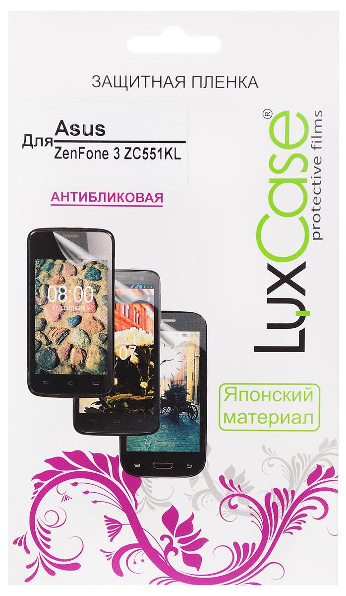 LuxCase защитная пленка для Asus ZenFone 3 Laser ZC551KL, антибликовая51799Защитная пленка LuxCase для Asus ZenFone 3 Laser (ZC551KL) сохраняет экран смартфона гладким и предотвращает появление на нем царапин и потертостей. Структура пленки позволяет ей плотно удерживаться без помощи клеевых составов и выравнивать поверхность при небольших механических воздействиях. Пленка практически незаметна на экране смартфона и сохраняет все характеристики цветопередачи и чувствительности сенсора.