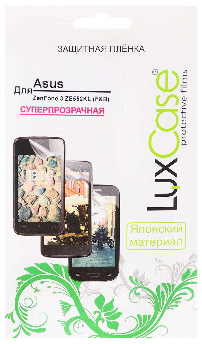 LuxCase защитная пленка для Asus Zenfone 3 ZE552KL (F&B), суперпрозрачная51798Комплект защитных пленок LuxCase для Asus Zenfone 3 (ZE552KL) сохранят экран и заднюю сторону смартфона гладкими и предотвратят появление царапин и потертостей. Структура пленок позволяет им плотно удерживаться без помощи клеевых составов и выравнивать поверхность при небольших механических воздействиях. Пленки практически незаметны на смартфоне и сохраняют все характеристики цветопередачи и чувствительности сенсора.