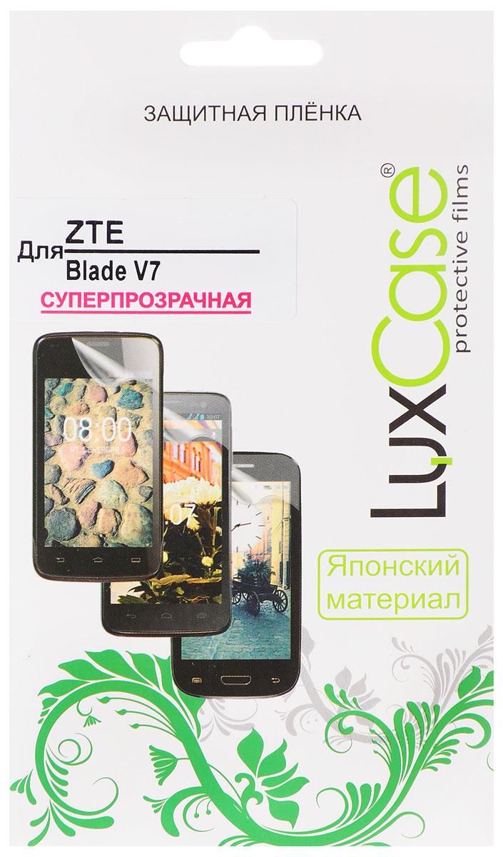LuxCase защитная пленка для ZTE Blade V7, суперпрозрачная51479Защитная пленка LuxCase для ZTE Blade V7 сохраняет экран смартфона гладким и предотвращает появление на нем царапин и потертостей. Структура пленки позволяет ей плотно удерживаться без помощи клеевых составов и выравнивать поверхность при небольших механических воздействиях. Пленка практически незаметна на экране смартфона и сохраняет все характеристики цветопередачи и чувствительности сенсора.