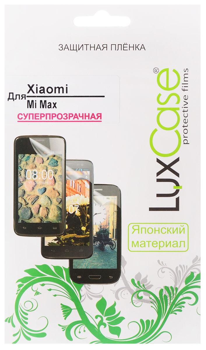 LuxCase защитная пленка для Xiaomi Mi Max, суперпрозрачная54852Защитная пленка LuxCase для Xiaomi Mi Max сохраняет экран смартфона гладким и предотвращает появление на нем царапин и потертостей. Структура пленки позволяет ей плотно удерживаться без помощи клеевых составов и выравнивать поверхность при небольших механических воздействиях. Пленка практически незаметна на экране смартфона и сохраняет все характеристики цветопередачи и чувствительности сенсора.