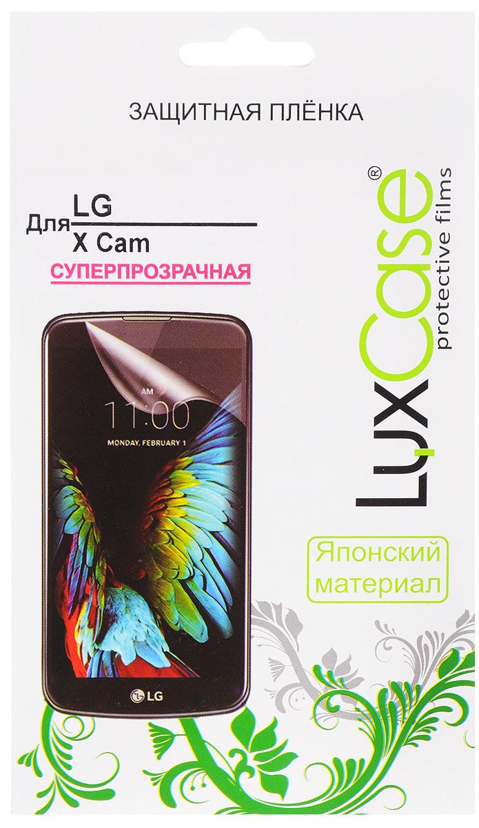 LuxCase защитная пленка для LG X cam, суперпрозрачная52267Защитная пленка LuxCase для LG X cam сохраняет экран смартфона гладким и предотвращает появление на нем царапин и потертостей. Структура пленки позволяет ей плотно удерживаться без помощи клеевых составов и выравнивать поверхность при небольших механических воздействиях. Пленка практически незаметна на экране смартфона и сохраняет все характеристики цветопередачи и чувствительности сенсора.