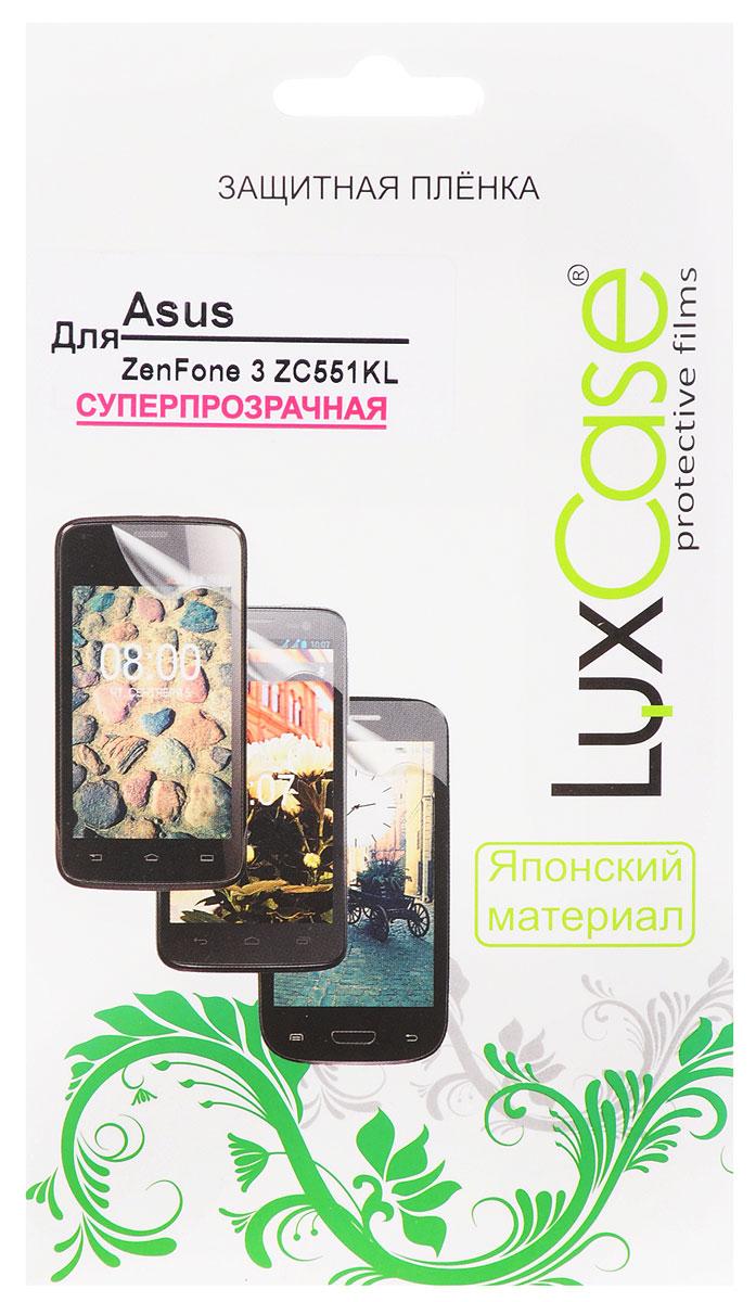 LuxCase защитная пленка для Asus ZenFone 3 Laser ZC551KL, суперпрозрачная55801Защитная пленка LuxCase для Asus ZenFone 3 Laser (ZC551KL) сохраняет экран смартфона гладким и предотвращает появление на нем царапин и потертостей. Структура пленки позволяет ей плотно удерживаться без помощи клеевых составов и выравнивать поверхность при небольших механических воздействиях. Пленка практически незаметна на экране смартфона и сохраняет все характеристики цветопередачи и чувствительности сенсора.