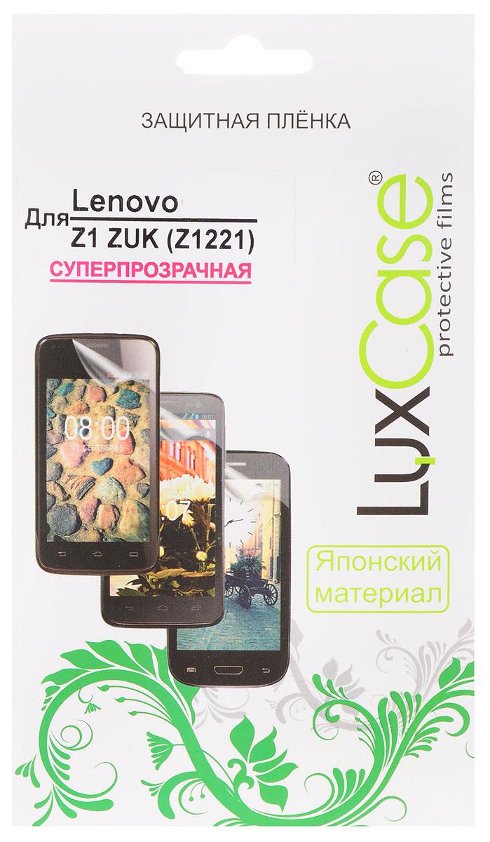 LuxCase защитная пленка для Lenovo Z1 ZUK (Z1221), суперпрозрачная51138Защитная пленка LuxCase для Lenovo Z1 ZUK сохраняет экран смартфона гладким и предотвращает появление на нем царапин и потертостей. Структура пленки позволяет ей плотно удерживаться без помощи клеевых составов и выравнивать поверхность при небольших механических воздействиях. Пленка практически незаметна на экране смартфона и сохраняет все характеристики цветопередачи и чувствительности сенсора.