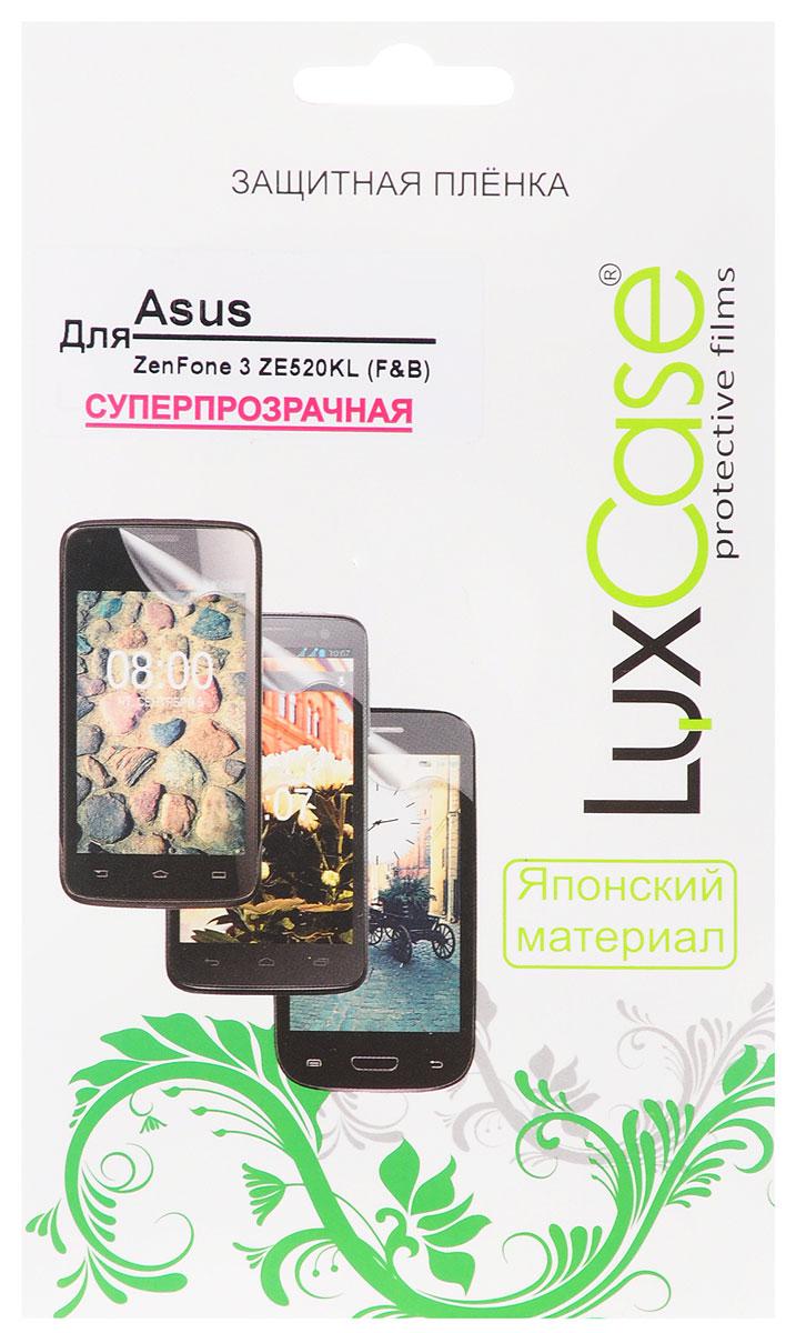 LuxCase защитная пленка для Asus ZenFone 3 ZE520KL (F&B), суперпрозрачная55803Защитная пленка LuxCase для Asus ZenFone 3 ZE520KL сохраняет экран устройства гладким и предотвращает появление на нем царапин и потертостей. Структура пленки позволяет ей плотно удерживаться без помощи клеевых составов и выравнивать поверхность при небольших механических воздействиях. Пленка практически незаметна на экране гаджета и сохраняет все характеристики цветопередачи и чувствительности сенсора.