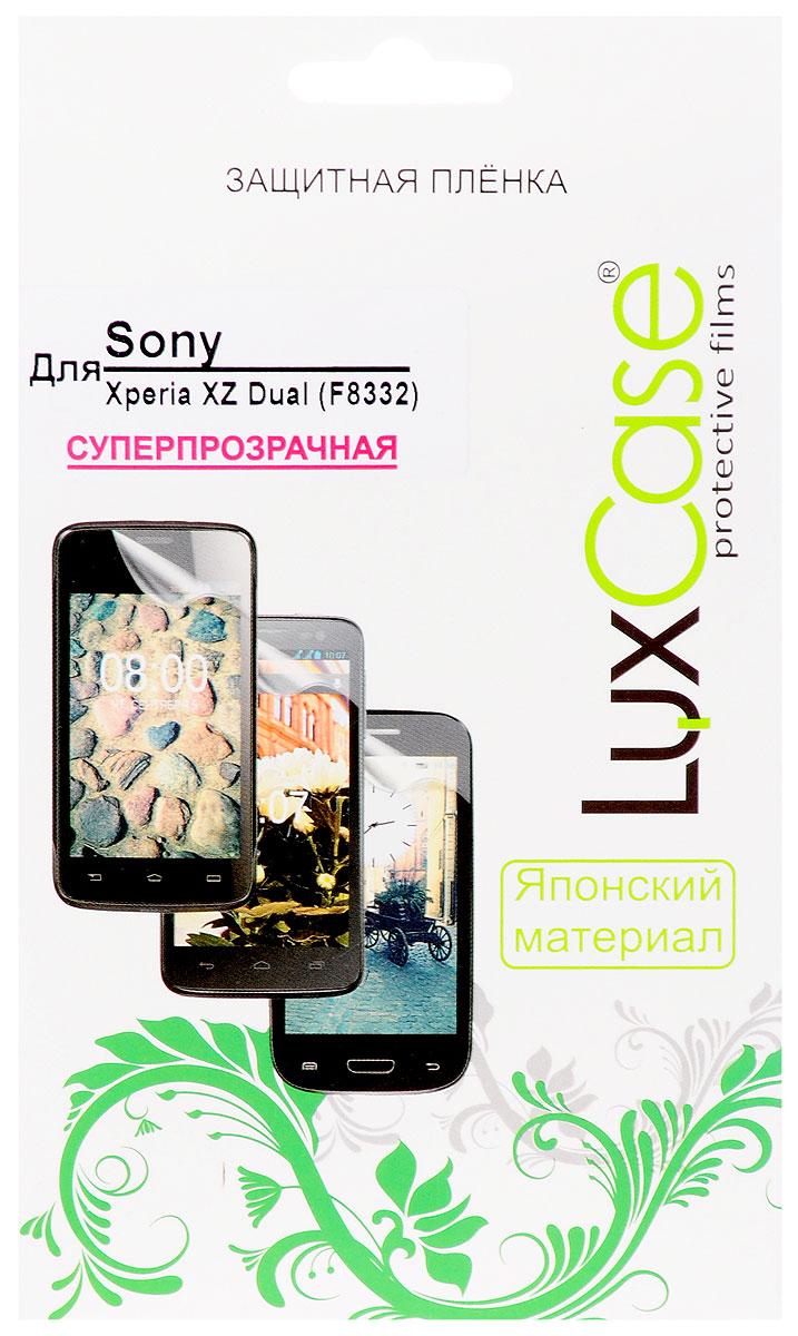 LuxCase защитная пленка для Sony Xperia XZ Dual (F8332), суперпрозрачная защитная пленка luxcase sp для sony xperia xz face back на весь экран глянцевая